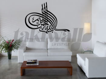Dubai sticker wall calligraphy decal buy shop online