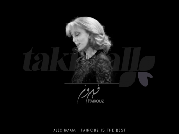 Fairouz_Is_The_Best_by_alex_imam