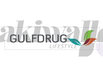 on the first floor gulf drug logo